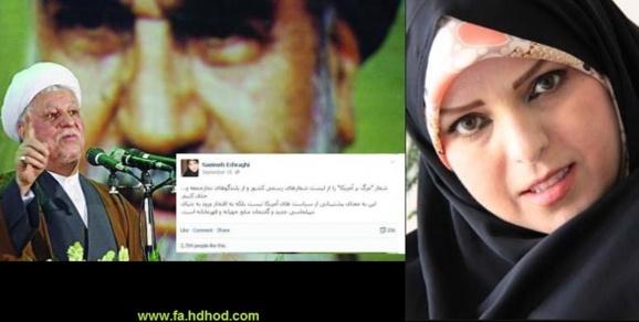 شگرد جدید رفسنجانی ونقل قول از خمینی: آمریکا را از تجدید رابطه مأیوس نکنید