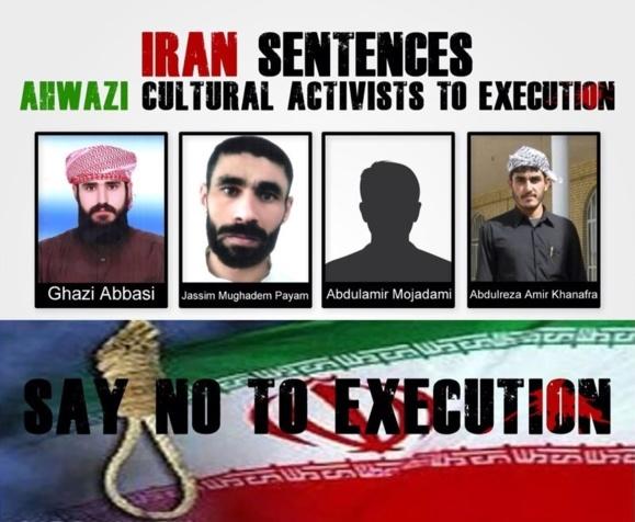 تجمع خانواده های فعالان عرب اهوازی محکوم به اعدام در مقابل دیوان عالی کشور