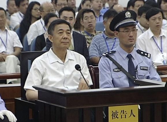 بو شیلای، سیاستمدار قدرتمند پیشین چین، به حبس ابد محکوم شد
