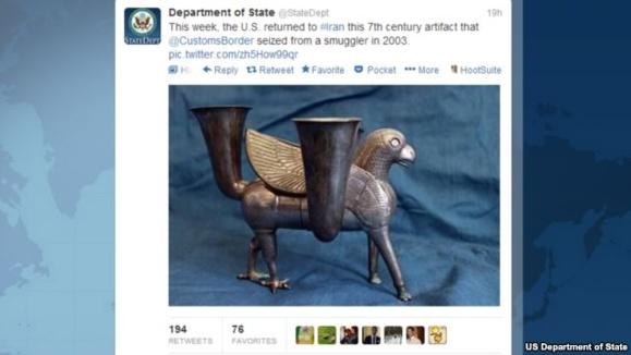 در اقدامی نمادین، آمریکا اثر باستانی ایرانی را پس داد