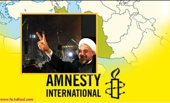 عفو بینالملل: اعدام در ملا عام در دوره روحانی ادامه دارد