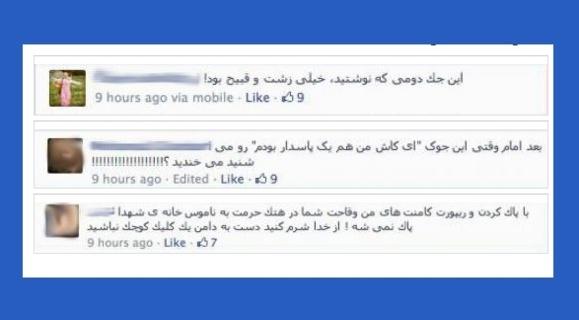 جنجال جدید نوه آیتالله خمینی در فیسبوک: امام گفت پاسدارها بیوه شهدا را بگیرند و ای کاش من هم یک پاسدار بودم