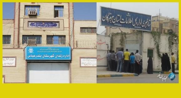 تجمع و اعترضات روزانه خانواده های دستگیر شدگان بندرعباس مقابل اداره اطلاعات این شهر