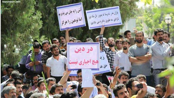 دستگیری بیش از هشتاد تن از کردهای یارسان معترض در مقابل مجلس به توهین وتبعیض نژادی و دینی در ایران