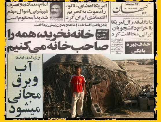 فایننشال تایمز: خداحافظی ایرانیان با زندگی آبرومندانه