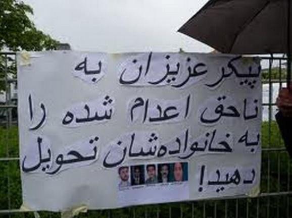عهد حسن روحانی و موج تازه ای از اعدام در ایران؛ یازده نفر از جمله دو زن در زندان مرکزی ارومیه اعدام شدند