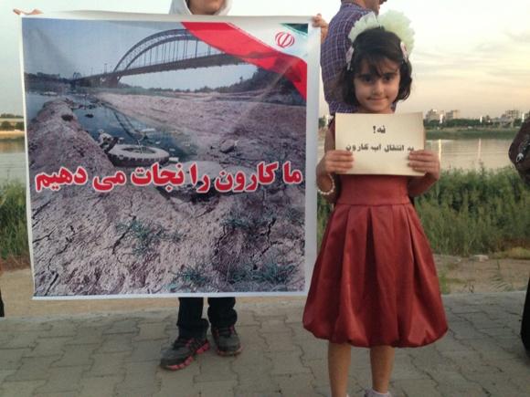 سقوط 63 پلهای عملکرد محیط زیست ایران در جهان