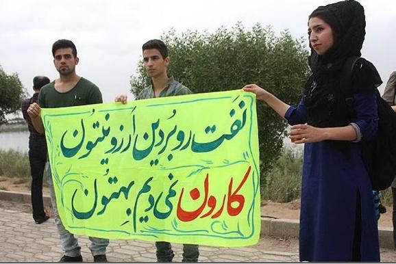 استعفای 18 نماینده خوزستان در اعتراض به بودجه 93
