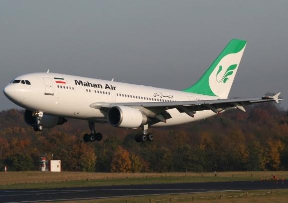 تحریم ۱۹ فرد و شرکت به اتهام واسطهگری برای هواپیمایی ماهان