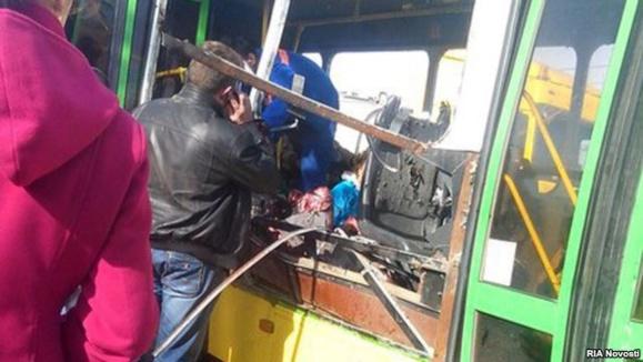 انفجار مشابهی روز ۲۱ اکتبر توسط يک بمبگذار زن انتحاری صورت گرفته بود.