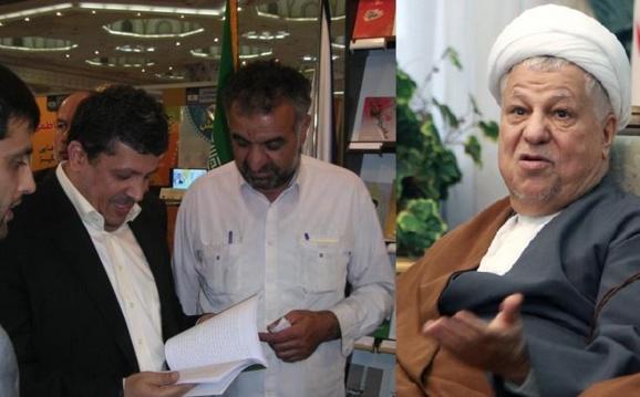 پرونده پسر رفسنجانی دست کمی از پرونده زنجانی ندارد