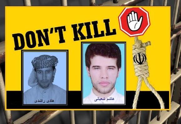 دیدبان حقوق بشر: «نقض حقوق بشر در ایران ادامه دارد»
