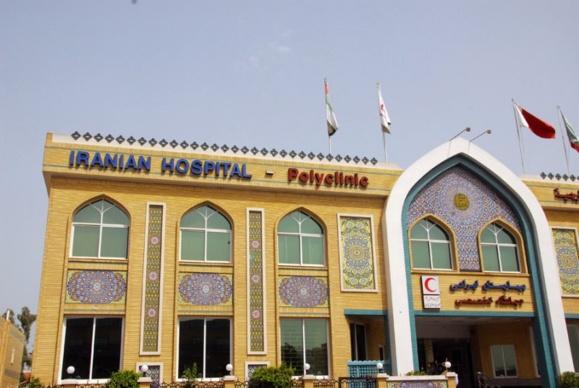 فروش داروی بیماران پس از فوت آنها توسط پرسنل برخی بیمارستانهای ایران