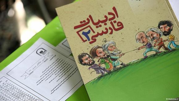 تاکید دوباره دولت روحانی بر آموزش زبان مادری اقوام