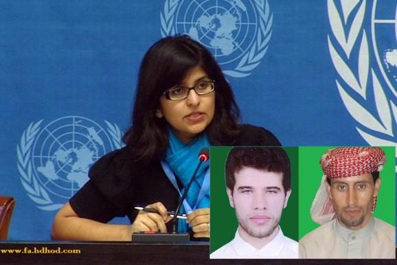 سازمان ملل ضمن محکومیت اعدام فعالان عرب اهوازی از افزایش نگران کننده  اعدام ها در ایران خبر داد