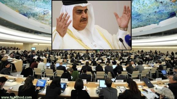 جنگ لفظی وحمله متقابل هیئت های بحرینی وایرانی در کنفرانس شورای حقوق بشر سازمان ملل متحد در ژنو