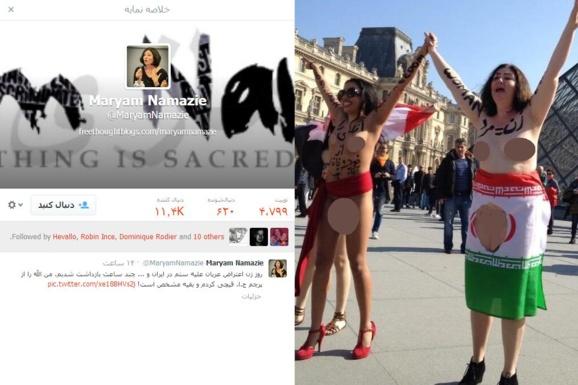 زنانی که به بهانه روز جهانی  زن خود را در پاریس برهنه کردند