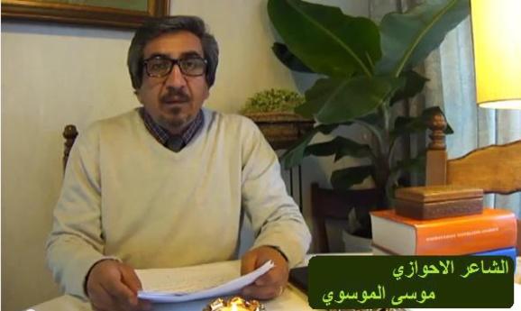 ربوده شدن سید موسی موسوی شاعر عرب اهوازی توسط عوامل امنیتی ایران در کشور هلند