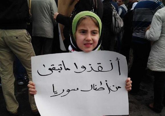 یونیسف: اثرات مخرب جنگ بر کودکان سوریه