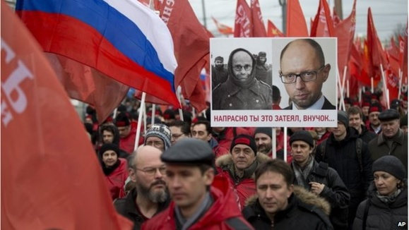 """اعتراض اوکراین و تظاهرات بزرگ مردم مسکو علیه """"اشغال"""" کریمه"""