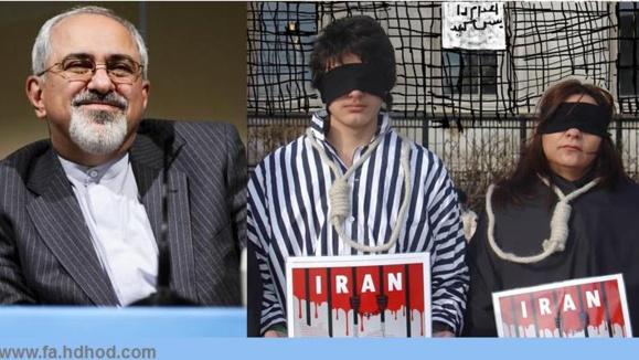 دروغ شاخدار وزیر امور خارجه ایران؛درایران اعدام سیاسی وجود ندارد