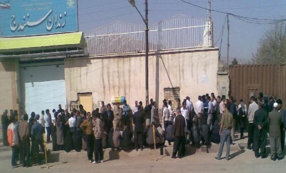 یکهزار و ٥٥٠ مورد نقض حقوق انسان در یکسال مناطق کُردنشین ایران