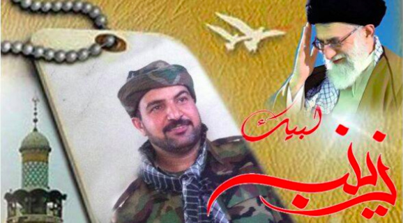 یکی از فرماندهان سپاه بدر عراقی در سوریه به هلاکت رسید