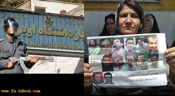 هجوم به بند 350 زندان اوین و پایان امیدها به دولت تدبیر و امید