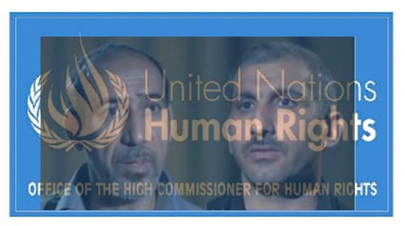 تلاش های بین المللی برای جلوگیری از اعدام دو فعال فرهنگی عرب اهوازی