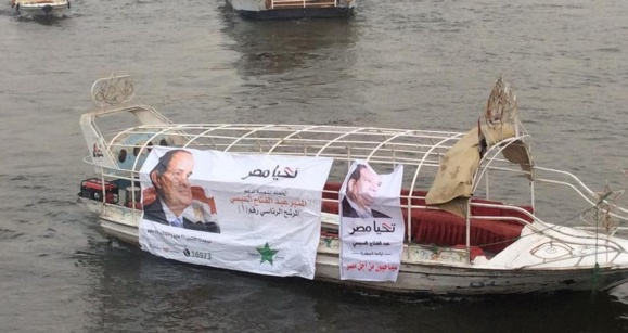 شیوه نوین تبلیغات انتخابات ریاست جمهور مصر در رود نیل