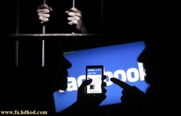 123 سال حبس برای هشت تن از فعالان شبکه های اجتماعی مجازی