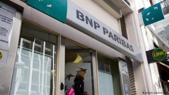 جریمه ۱۰ میلیارد دلاری، تاوان معامله بانک فرانسوی با ایران