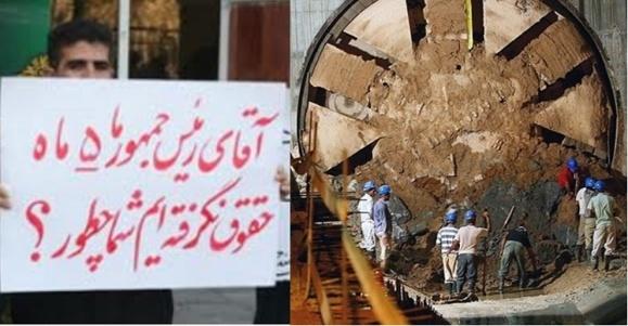 تجمع واعتراض کارگران قطار شهری اهواز در اعتراض به عدم دریافت ۵ ماه حقوق معوقه