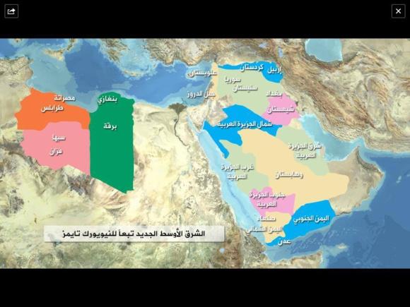 """""""داعش"""" فرزند نامشروع ازدواج موقت ایران وامریکاست"""