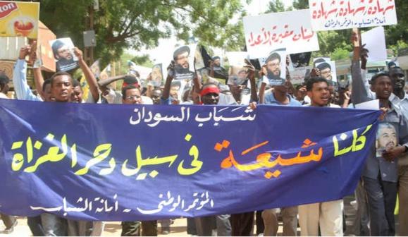 تعطیلی مراکز فرهنگی ایران در سودان؛ تهران تکذیب کرد، خارطوم تایید