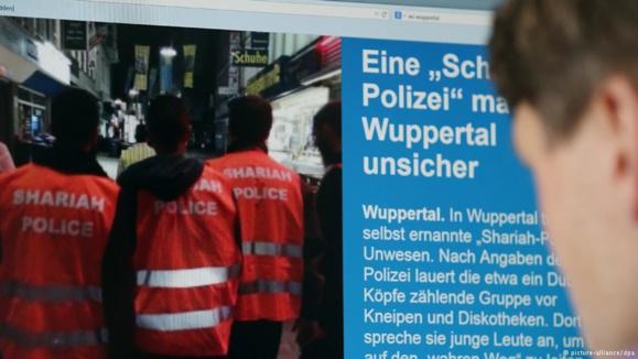 """پلیس آلمان از دستگیری 11 تن از اعضای """"پلیس شریعت اسلامی""""خبر داد"""