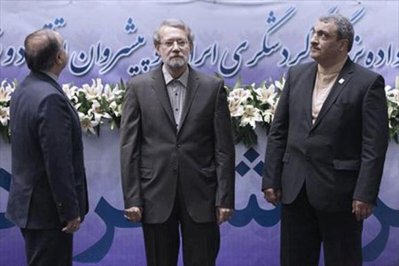 داعش، روز جهانی گردشگری را در تهران به حاشیه راند