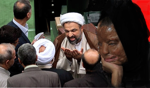 مجلس ایران راه را برای اسیدپاشی هموار ساخت