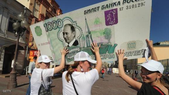 سقوط قیمت روبل روسیه