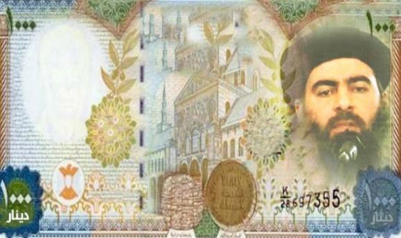 """دینار اسلامی""  پول ویژه دولت اسلامی داعش  میشود"