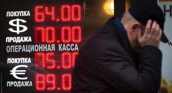 نفت؛ اقتصاد روسیه از درون در حال فروپاشی است