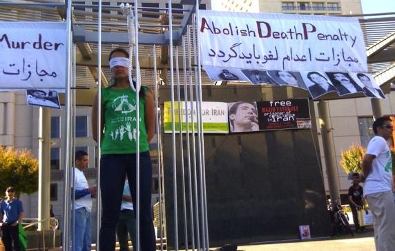عفو بینالملل خواستار لغو حکم اعدام سامان نسیم شد