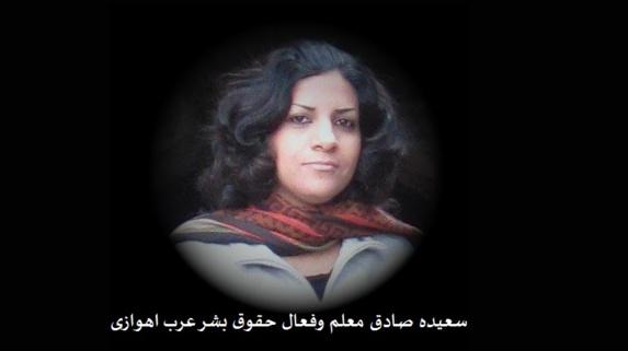 زن عرب و سرکوبهای سیاسی مضاعف/ سعیده صادق