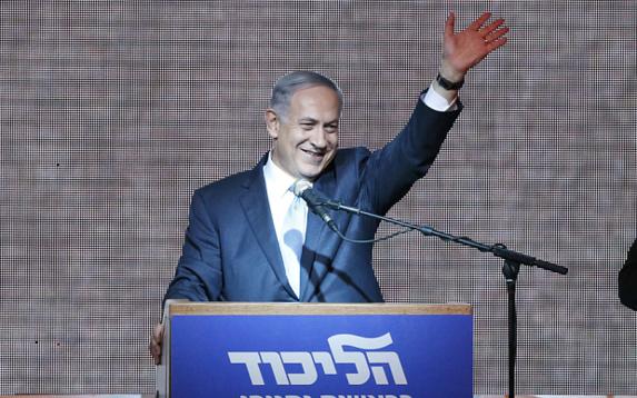 اعلام پیروزی نتانیاهو و حزب لیکود در انتخابات پارلمانی اسرائیل