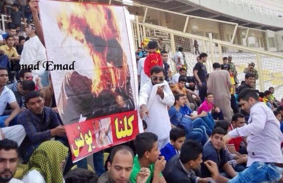 حمله خشونت بار نیروی انتظامی در پی همدردی تماشاگران اهوازی با یونس عساکره+فیلم