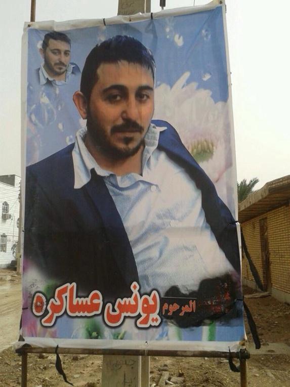 مراسم تشییع پیکر یونس عساکره در کوت الشیخ به یک راهپیمایی اعتراضی بزرگی تبدیل شد+عکس