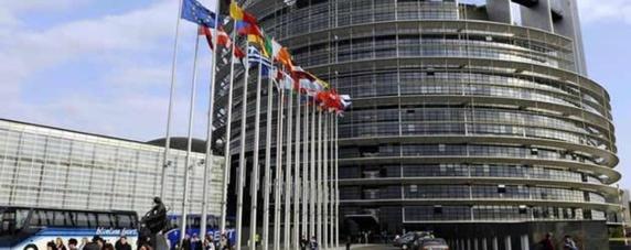 اتحاديه اروپا بأنك تجارت و ٣٣ شركت ونهاد ايراني را در ليست تحريم قرار داد
