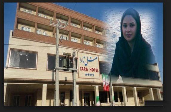 """مردم آزادیخواه مهاباد در تجمع اعتراض خود هتل """"تارا"""" را به آتش کشیدند"""