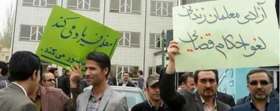 هزاران معلم در شهرهای مختلف ایران «تجمع سکوت» برگزار کردند