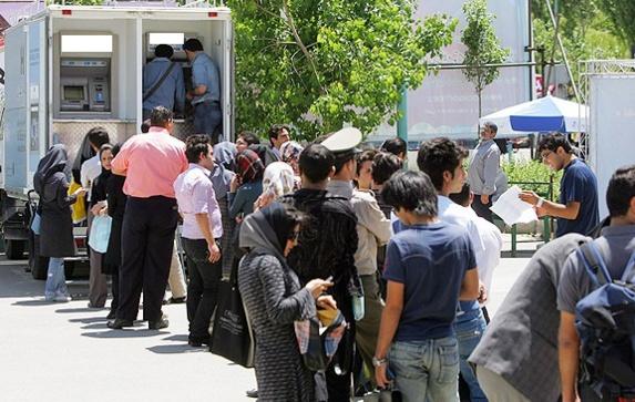 افشاگری: ٣٠ میلیون حساب جعلی در شبکه بانکی ایران در خدمت پولشویی و خلافکاران